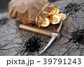 ビットコイン 袋 ザックのイラスト 39791243