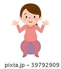 バランスボール 妊婦 運動のイラスト 39792909