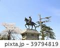 伊達政宗 桜 春の写真 39794819