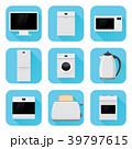 TV テレビ 洗濯機のイラスト 39797615