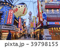 大阪・新世界 39798155