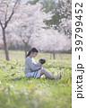 親子 赤ちゃん 桜の写真 39799452