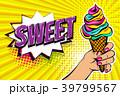 アイス 料理 食のイラスト 39799567