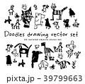 ベクトル 落書き 鳥のイラスト 39799663