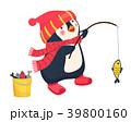 ぺんぎん ペンギン サカナのイラスト 39800160