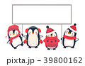 ボード ぺんぎん ペンギンのイラスト 39800162