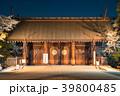 靖国神社 神門 夜景 (東京都千代田区) 2018年3月撮影 39800485