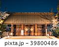 靖国神社 神門 夜景 (東京都千代田区) 2018年3月撮影 39800486