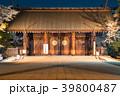 靖国神社 神門 夜景 (東京都千代田区) 2018年3月撮影 39800487