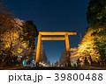 靖国神社 第一鳥居 夜景 (東京都千代田区) 2018年3月撮影 39800488