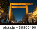 靖国神社 第一鳥居 春の写真 39800490