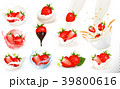 背景 牛乳 しぶきのイラスト 39800616