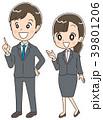 案内する新人社員 男女のイラスト 39801206
