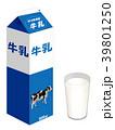 牛乳 39801250