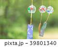 夏 風鈴 風物詩の写真 39801340