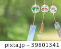 夏 風鈴 風物詩の写真 39801341