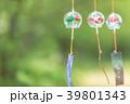 夏 風鈴 風物詩の写真 39801343