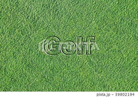 人工芝にタイトル(ゴルフ) 39802194