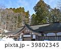 戸隠神社 早春 社殿の写真 39802345