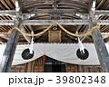 戸隠神社 社殿 神社の写真 39802348