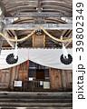 戸隠神社 社殿 神社の写真 39802349