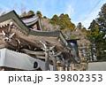 戸隠神社 早春 社殿の写真 39802353