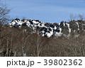 戸隠 戸隠山 積雪の写真 39802362