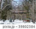 戸隠神社 積雪 早春の写真 39802384