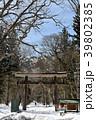 戸隠神社 積雪 鳥居の写真 39802385