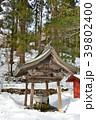 戸隠神社 積雪 早春の写真 39802400