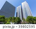 霞が関 タワービル 高層ビルの写真 39802595