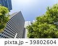 霞が関 タワービル 高層ビルの写真 39802604