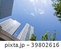 霞が関 タワービル 高層ビルの写真 39802616