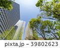 霞が関 タワービル 高層ビルの写真 39802623