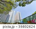 霞が関 タワービル 高層ビルの写真 39802624