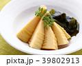 若竹煮 39802913