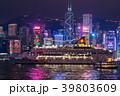 《香港》香港島の夜景 39803609