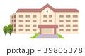 学校 校舎 小学校のイラスト 39805378