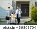 医者 看護師 車椅子の写真 39805704