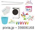 洗濯関連イラストセット 39806168