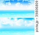 海 夏 空のイラスト 39806809
