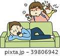育児イライラ 39806942