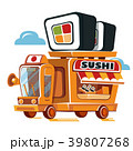 Cute Sushi Car. Fast food truck. 39807268
