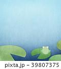 背景-和紙-水色-カエル 39807375