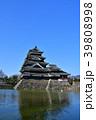 早春の松本城 39808998