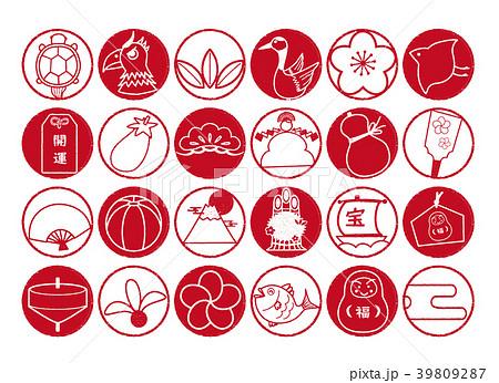 縁起物素材 丸枠 紅白 整列 39809287