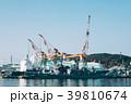 造船所 長崎港 長崎市の写真 39810674