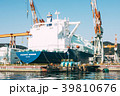 造船所 長崎港 船の写真 39810676