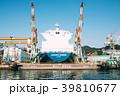 造船所 長崎港 船の写真 39810677