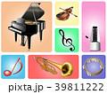 楽器(ピアノ,バイオリン,トランペット,タンバリン,メトロノーム) 39811222